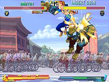 Archivo:Street Fighter Alpha 2.png