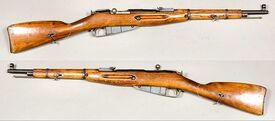 Mosin-Nagant karbin m1938 Ryssland - AM.032891