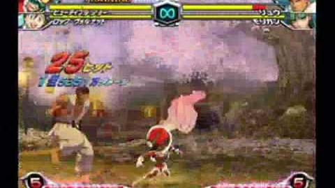 Tatsunoko vs Capcom Rock Volnutt Viewtiful Joe Combos