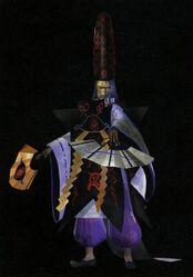 Old Hiruko Ubusuna