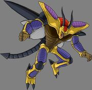 Hirudegarn (Second Form)