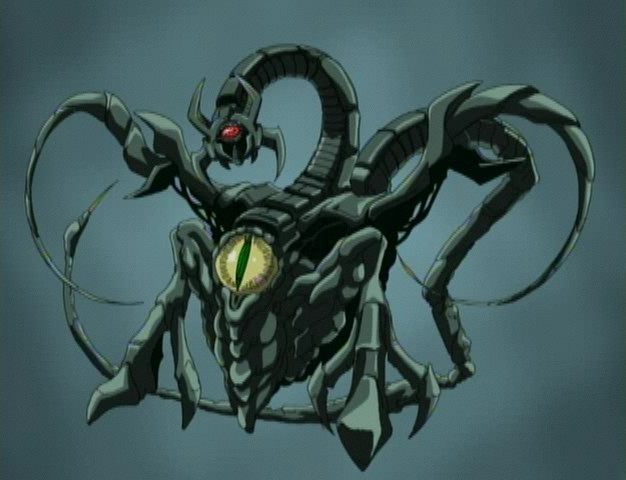 File:Terror Dragon.jpg