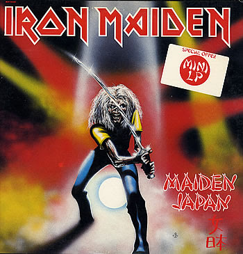 File:Iron Maiden - Maiden Japan (EP) -1981-.jpg