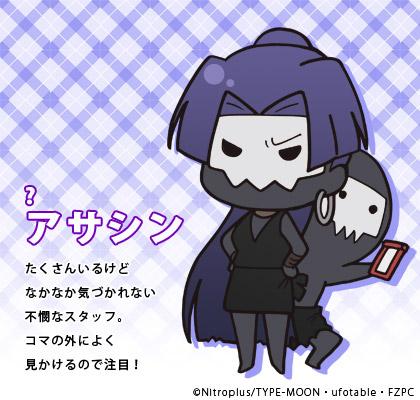 File:Assassin info.jpg