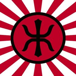 Empire of the Rising Sun Flag
