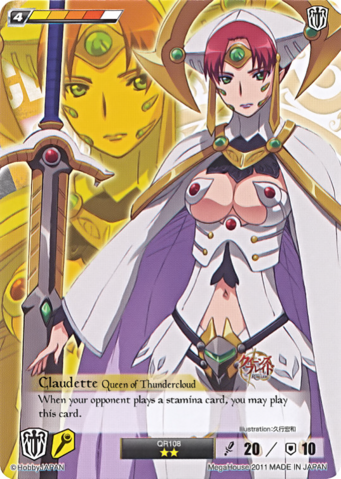File:Queen Claudette Card.png