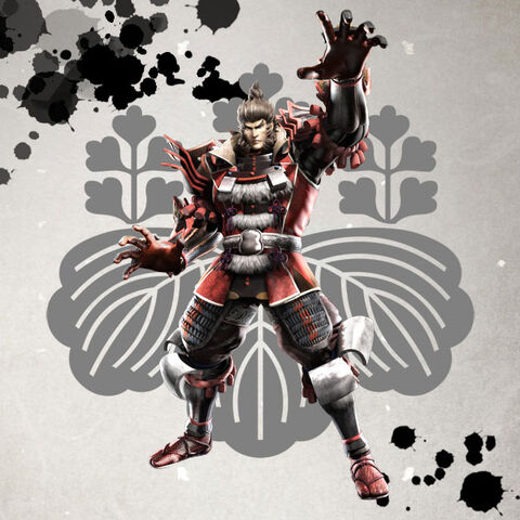 File:Hideyoshi Toyotomi sb4.jpg