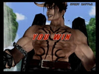 Devil Jin - Evil Laugh Win Animation - Tekken 5