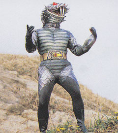 Snakecobran Dogma Kaijin