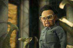 KIM JONG