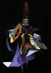 Hiruko-sama