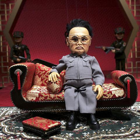 File:Kim-jong-il.png