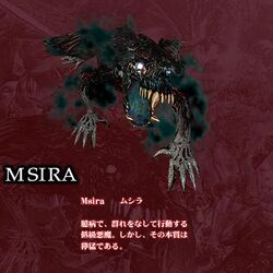 Msira Demon