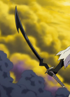 File:240px-Kokutosword.png