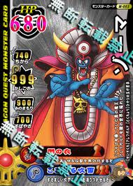 File:Zoma card.jpg