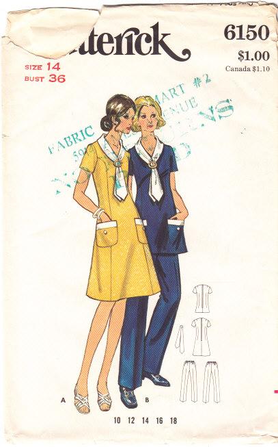 Butterick-6150-70s-14