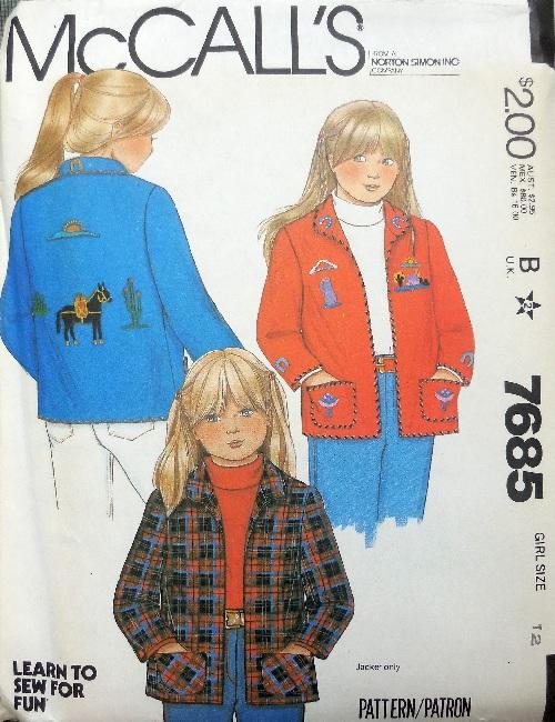 Mcc girls coats 7685 small