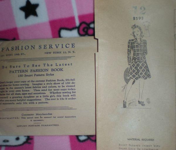 Fashion service 2593 (resized)