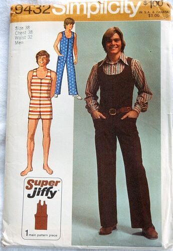 File:Simplicity9432 front 1971.JPG