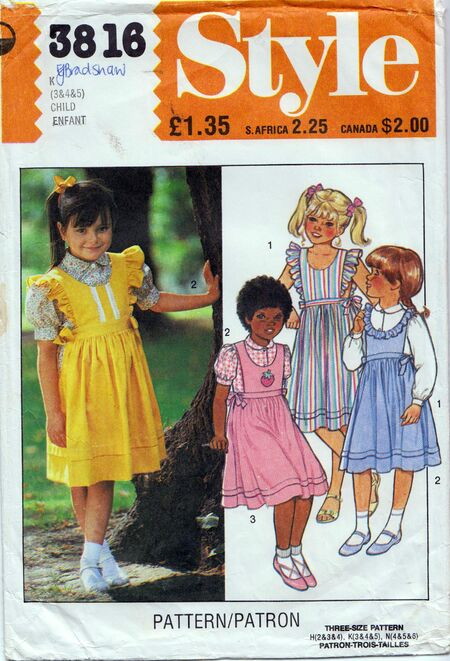 Pattern Pictures 005-002 (4)
