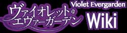 Violet Evergarden Wikia