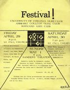 Harvard1977-flier