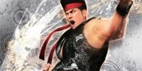 Virtua Fighter 5 Final Showdown
