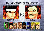 Virtua Fighter 2 2