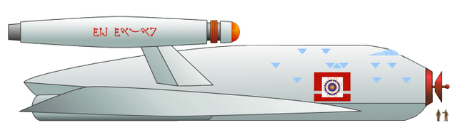 File:Tellerite ship.png