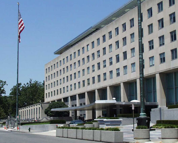 File:State-department-address.jpg