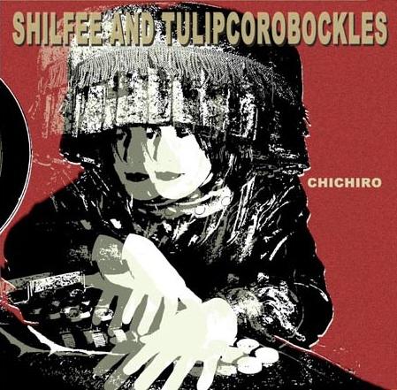 File:Chichiro.jpg