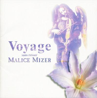 File:Voyagefront-med.jpg