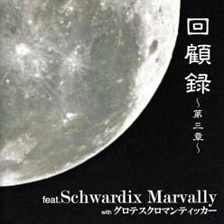 File:Schwardix Kaikoroku.jpg
