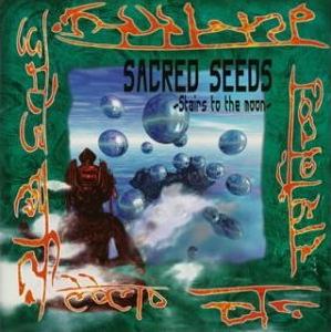File:Sacredseeds.jpg