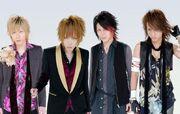 Sid33-sid-japan-rock-band-13530949-624-396