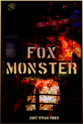 File:Fox Monster Poster 2017.png
