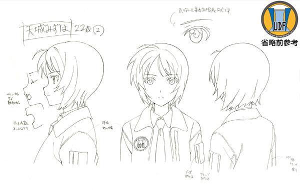 File:Mizuha sketch2.jpg