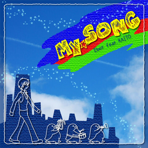 File:MySongSingle-Ebot.jpg