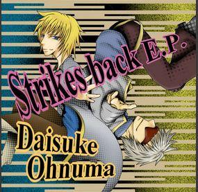 File:Strikes Back E.P Cover Art.JPG