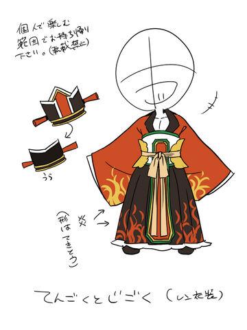 File:TengokuToJigokuConcept2.jpg