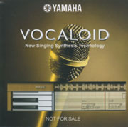File:Vocaloid1promo.jpg
