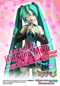Hatsune Miku Live Party 2013 in Kansai -39's Spring the 3rd Synthesis-