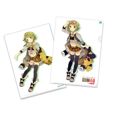 File:Exit tunes presents gumitia clear file.jpg