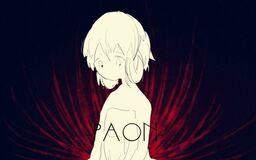 "Image of ""PAON"""