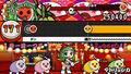 Taiko no Tatsujin Wii- GUMI.jpg