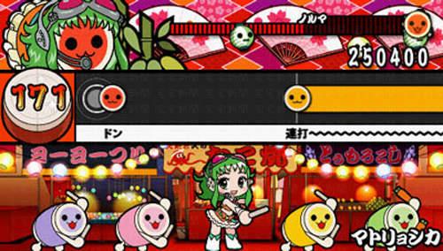 File:Taiko no Tatsujin Wii- GUMI.jpg