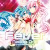 Fever Album