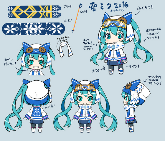 File:Snow Miku 2016 Concept Art.png