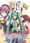 The VOCALOID MASTER 14