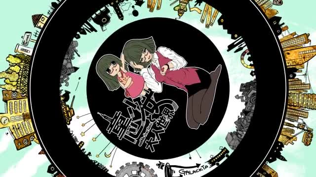 File:Doushin Shoujo to Otona Sekai.jpg